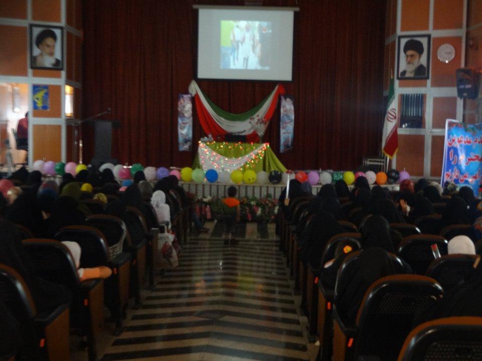 برگزاری جشن دهه کرامت